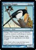 [EN][FOIL]《泥棒カササギ/Thieving Magpie(10E)》
