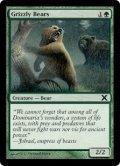 [EN][FOIL]《灰色熊/Grizzly Bears(10E)》