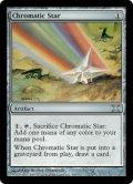 [EN][FOIL]《彩色の星/Chromatic Star(10E)》