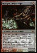 《デュルガーの垣魔道士/Duergar Hedge-Mage(EVE)》 日プロモ