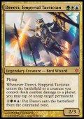 大判《浄火の戦術家、デリーヴィー/Derevi, Empyrial Tactician(C13)》 英