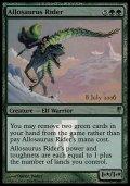 【EN】《アロサウルス乗り/Allosaurus Rider(CSP)》 プロモ