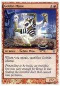 [EN][FOIL]《Goblin Mime(UNH)》