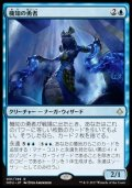 [JP][FOIL]《機知の勇者/Champion of Wits(HOU)》