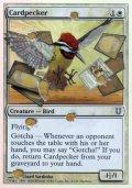 [EN][FOIL]《Cardpecker(UNH)》