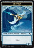 THOPTER TOKEN/UST