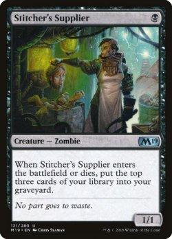 画像1: [EN][FOIL]《縫い師への供給者/Stitcher's Supplier(M19)》