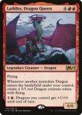 [EN][FOIL]《ドラゴンの女王、ラスリス/Lathliss, Dragon Queen(M19)》