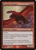 [EN][FOIL]《Thunder Dragon》FtV