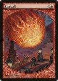 《火の玉/Fireball》褒章