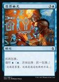 [CS][FOIL]《ヒエログリフの輝き/Hieroglyphic Illumination(AKH)》簡体字