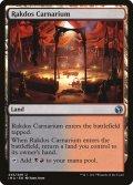 [EN][FOIL]《ラクドスの肉儀場/Rakdos Carnarium(IMA)》