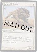 プロモ《サバンナ・ライオン/Savannah Lions(8ED)》Oversized 8th Edition Box Topper