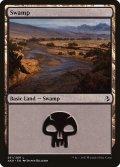 [EN][FOIL]《沼/Swamp(AKH)》261/269