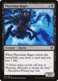 [EN][FOIL]《ファイレクシアの憤怒鬼/Phyrexian Rager(IMA)》