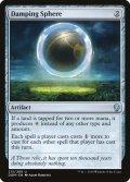 [EN][FOIL]《減衰球/Damping Sphere(DOM)》