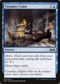 [EN][FOIL]《宝船の巡航/Treasure Cruise(UMA)》