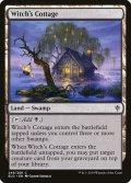 [EN][FOIL]《魔女の小屋/Witch's Cottage(ELD)》