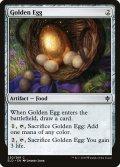 [EN][FOIL]《黄金の卵/Golden Egg(ELD)》