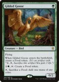 [EN][FOIL]《金のガチョウ/Gilded Goose(ELD)》