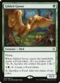 [EN][FOIL]《金のガチョウ/Gilded Goose(ELD)》英プロモパック