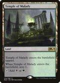 [EN][FOIL]《疾病の神殿/Temple of Malady(M20)》英プロモパック