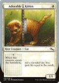 [EN][FOIL]《Adorable Kitten(UST)》