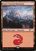 [EN][FOIL]《冠雪の山/Snow-Covered Mountain》SecretLair