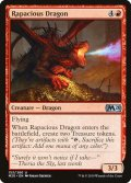 [EN][FOIL]《多欲なドラゴン/Rapacious Dragon(M20)》