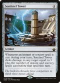 [EN][FOIL]《歩哨の塔/Sentinel Tower(BBD)》