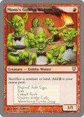 [EN][FOIL]《Mons's Goblin Waiters(UNH)》