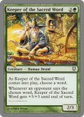 [EN][FOIL]《Keeper of the Sacred Word(UNH)》