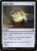 [EN][FOIL]《ギルド球/Guild Globe(WAR)》