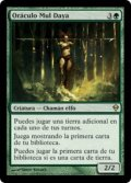 [SP][FOIL]《ムル・ダヤの巫女/Oracle of Mul Daya(ZEN)》スペイン語