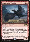 [EN][FOIL]《厄介なドラゴン/Demanding Dragon(M19)》英プロモ
