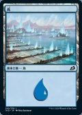 [JP][FOIL]《島/Island(IKO)》265/274