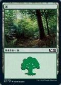 [JP][FOIL]《森/Forest(M21)》273/274