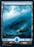 [JP][FOIL]《島/Island(ZNR)》271/280