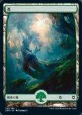 [JP][FOIL]《森/Forest(ZNR)》280/280