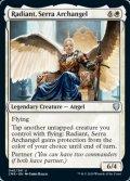 [EN][FOIL]《セラの大天使、レイディアント/Radiant, Serra Archangel(CMR)》