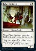 [EN][FOIL]《宮殿の歩哨/Palace Sentinels(CMR)》