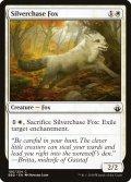 [EN][FOIL]《銀筋毛の狐/Silverchase Fox(BBD)》