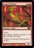 [IT][FOIL]《シヴ山のドラゴン/Shivan Dragon(M10)》イタリア語