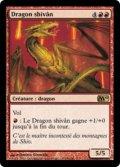 [FR][FOIL]《シヴ山のドラゴン/Shivan Dragon(M10)》フランス語