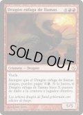 [SP]《炎破のドラゴン/Flameblast Dragon》Salvat 2011 SP 102/224