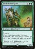 [EN][FOIL]《Earthshaker Giant》MagicGameNight2019