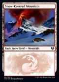 [EN][FOIL]《冠雪の山/Snow-Covered Mountain(KHM)》282/285