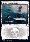 [EN][FOIL]《冠雪の沼/Snow-Covered Swamp(KHM)》280/285