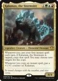 [EN][FOIL]《嵐呼びのカラマックス/Kalamax, the Stormsire(C20)》