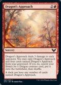 [EN][FOIL]《ドラゴンの接近/Dragon's Approach(STX)》